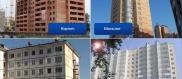 Преимущества и недостатки кирпичных и панельных домов