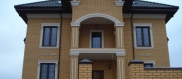 разновидности фасадной плитки