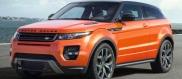 авто от компании Land Rover