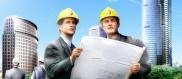 строительная фирма