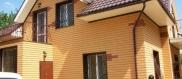 Преимущества вентилируемого фасада